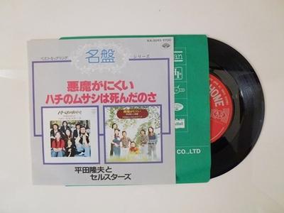 1,H26年EPレコード01.JPG